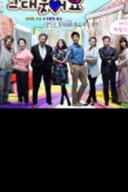 Smile You Drama Episodes Watch Online