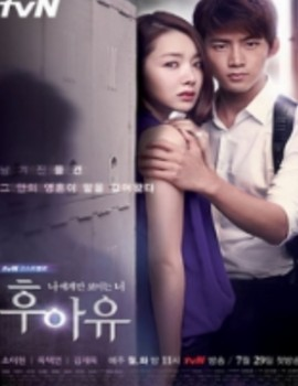 Who Are You Drama Episodes Watch Online
