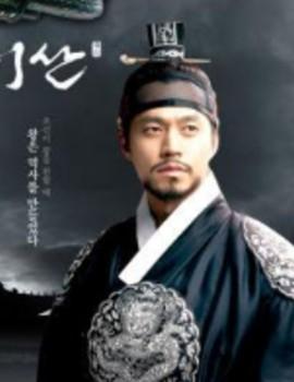 Yi San Drama Episodes Watch Online