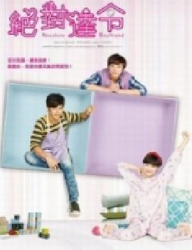 Absolute Boyfriend Drama Episodes Watch Online