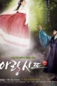 Arang and the Magistrate Drama Episodes Watch Online