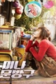Happiness for Sale Drama Episodes Watch Online