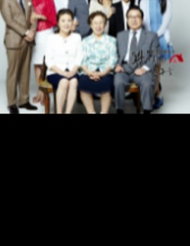 Kings Family Drama Episodes Watch Online